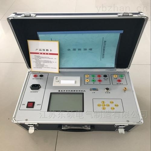 高品质断路器特性测试仪-三级承试清单