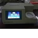 石油化工爾費休庫侖滴定原理微量水分測定儀