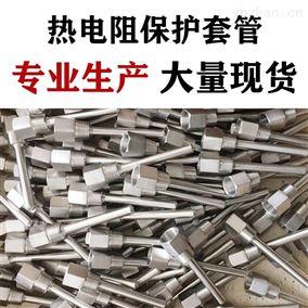 JC-HG热电阻保护套管厂家价格法兰螺纹304钢棒