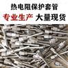 熱電阻保護套管廠家價格法蘭螺紋304鋼棒
