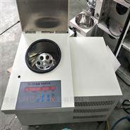 低溫冷凍高速離心機