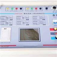 线路工频参数测试仪扬州生产