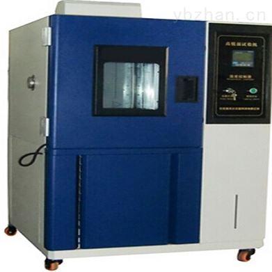 北京低温冷冻试验箱价格
