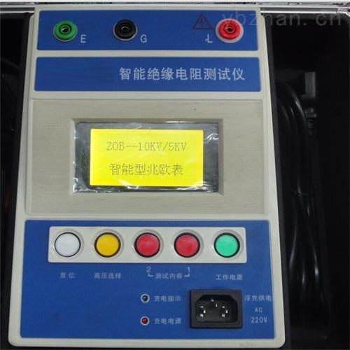 绝缘电阻检测仪类型