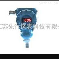 DBS-318压力变送器价格