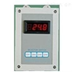 XTRM温度远传监测仪