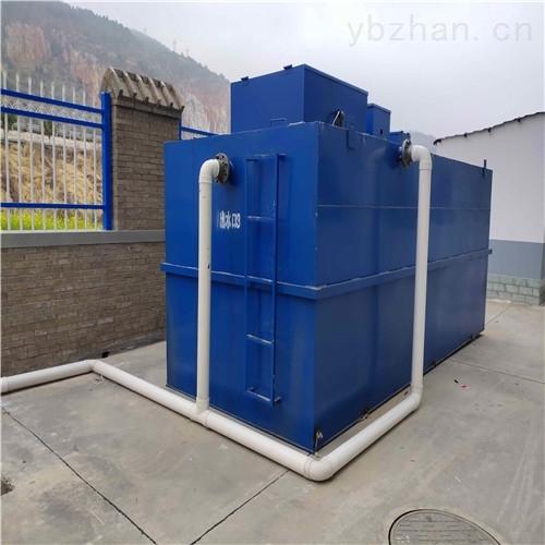 玻璃打磨污水一体化处理设备