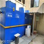风电场升压站一体化污水处理设备设施