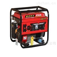 四级电力资质设备-发电机