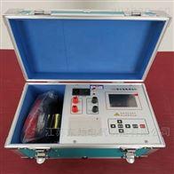 变压器直流电阻测试仪-三级承试资质办理