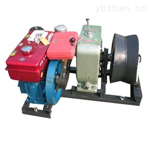 电动绞磨机/三级承装资质
