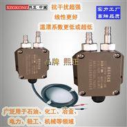 微壓變送器 氣體式 小量程壓力差傳感器廠