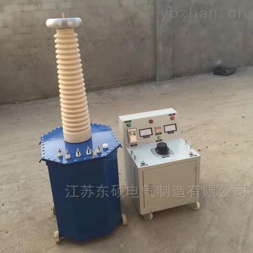 工频耐压试验装置-五级承试资质办理