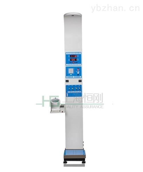 健康體檢專用身高體重秤