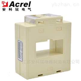AKH-0.66G-60II 800/5A高精度计量型电流互感器