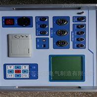 斷路器特性測試儀/電力五級承試設備