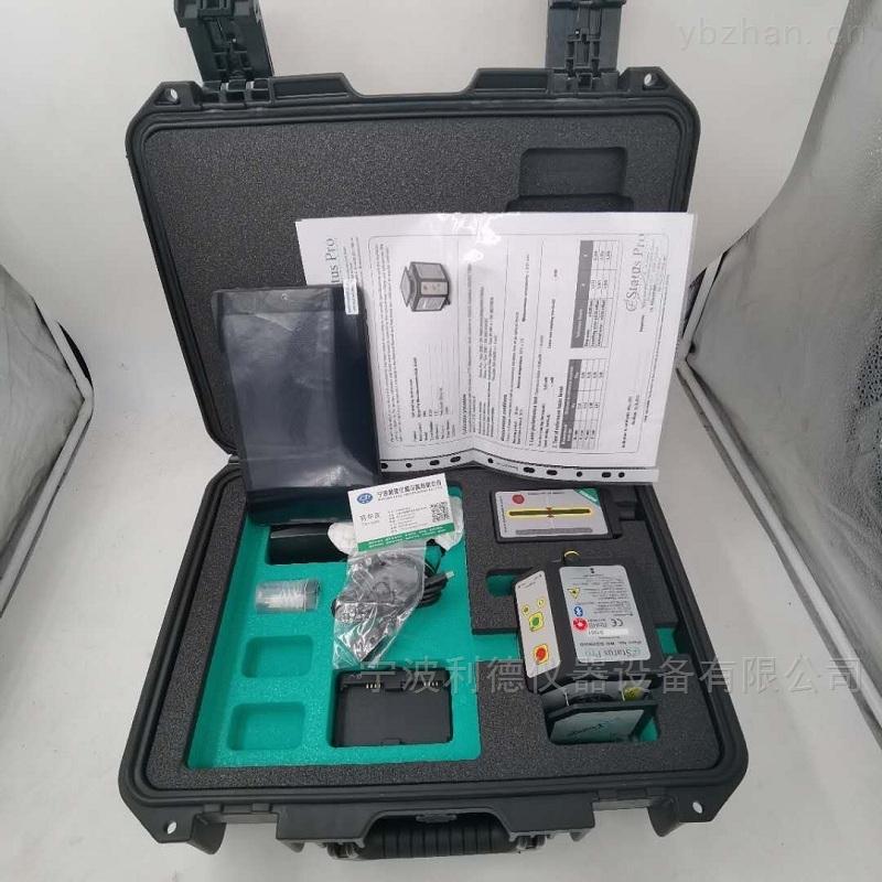 德国激光测平仪ProFlange100替代E915法兰用