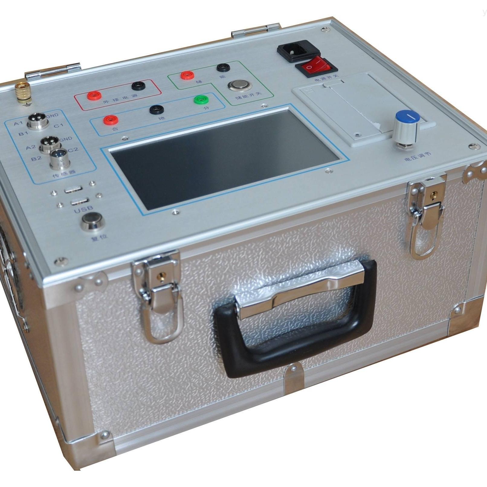 开关特性测试仪产品特性