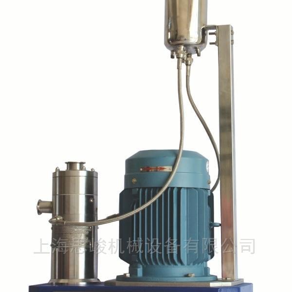GRS2000-眼线液超高速乳化机