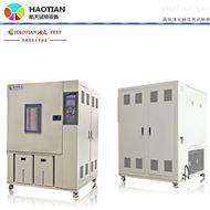 THA-800PF电子产品高低温交变湿热试验箱供应