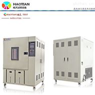 THD-800PF纺织品高低温交变湿热试验箱直销厂家