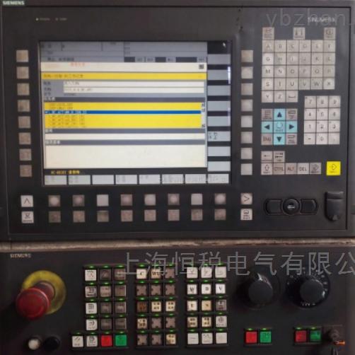 西门子840D数控系统修复所有问题