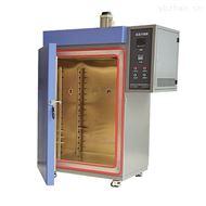 ST-576可程式高温老化烤箱300℃