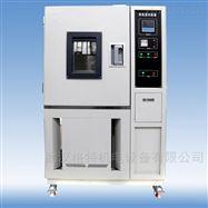 GT-GW-SR高低溫恒溫試驗箱
