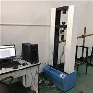安全工具力学性能试验机产品特性