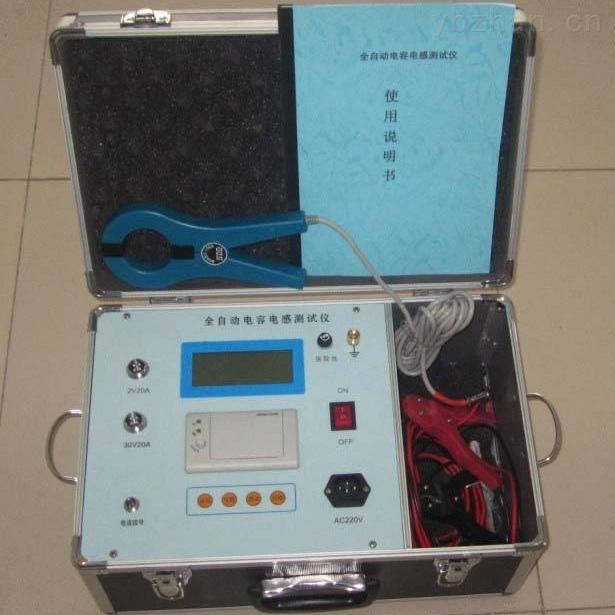 电网电容电流测试仪产品特性