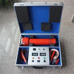低价正品直流高压发生器
