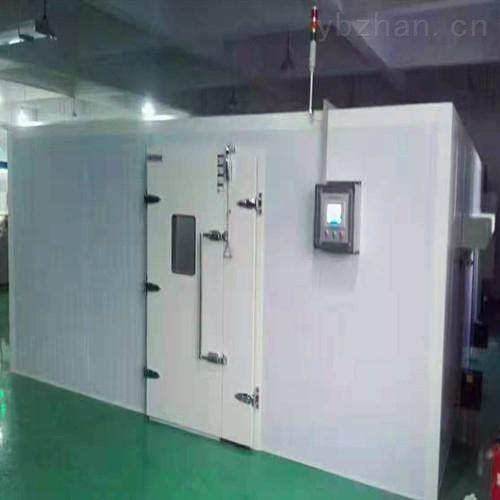 北京步入式老化实验室