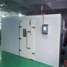 智能型步入式高溫老化室