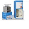 盛泰儀器凱氏定氮儀糧油面粉飼料分析