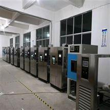 北京按键式高低温湿热试验机