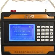 多氣體分析儀設備