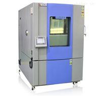 THE-030PF立式高低温交变湿热程序检定试验箱厂家