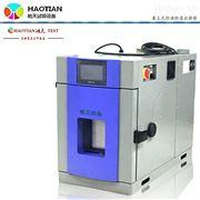 可编程36L桌上型恒温恒湿试验装置自营产品