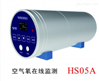 HS05A空氣氡在線監測儀