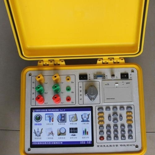 扬州有源变压器容量特性测试仪定制厂家