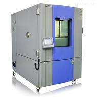 THA-1000PF大型气候环镜高低温湿热循环交变检测机厂家