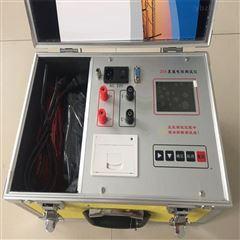 全网热销20A直流电阻测试仪