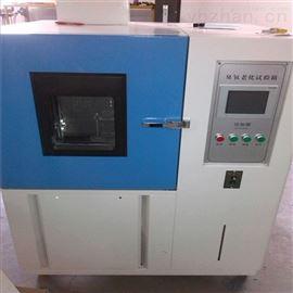 北京专业臭氧老化箱