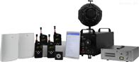 AHAI1002无线建筑声学测量系统