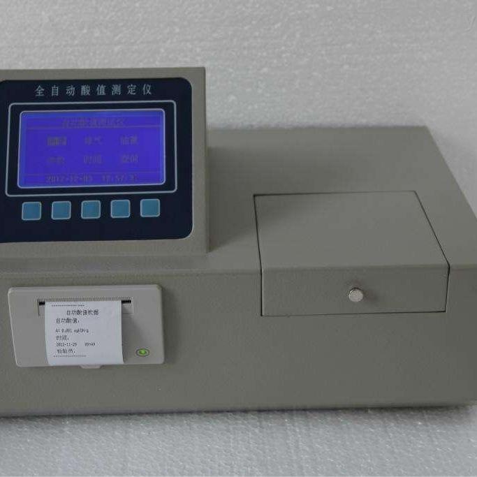 承试设备酸值测定仪厂家定制