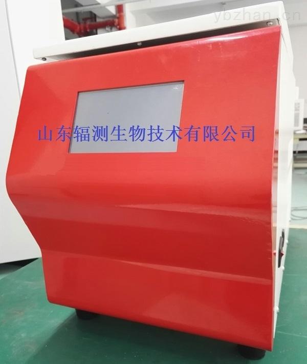 FCMW-2008S-单模微波合成仪