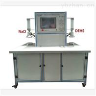 防护熔喷滤料颗粒过滤性测试仪