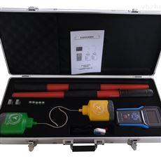 高压无线核相仪TAG5000型