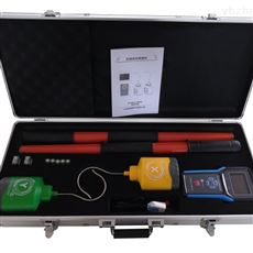 SXHX-320 高压语音无线核相仪