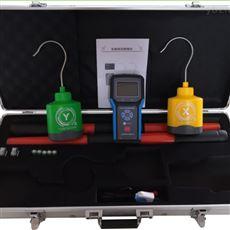 高压数显语音核相器
